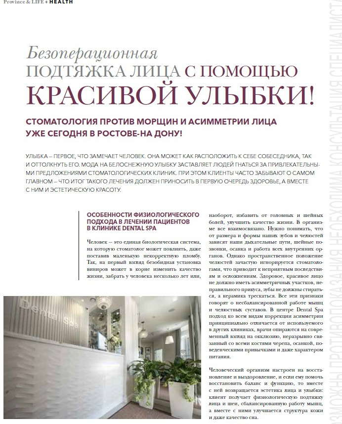 bezymyannyj-e1503491083357