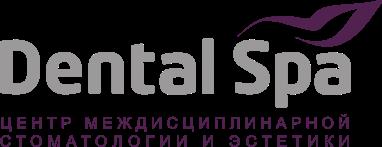 Дентал Спа логотип